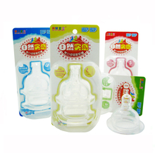 The baby kangaroo nipple natural feeling wide nipple silicone nipple with a variety of wide mouth bottle(China (Mainland))