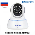 Escam QF002 Indoor Network WIFI IP Camera infrared 720P support IR Cut Smartphone H 264 Pan