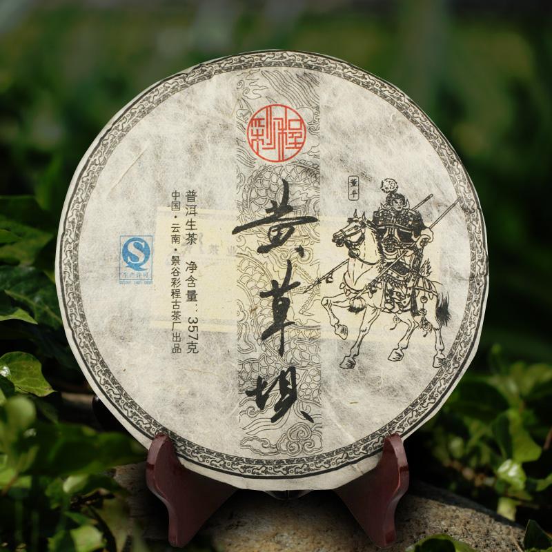 The color range of yellow Caoba ancient autumn tea 357 grams in 2012 Yunnan Puer Tea tea tea<br><br>Aliexpress