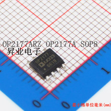 1 OP2177ARZ SOP-8 AD dual operational amplifier new original - Notebook chip mall store