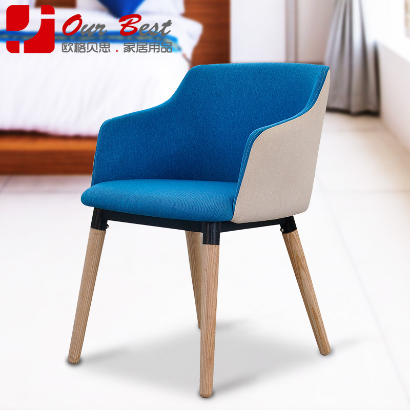Olger beth modern cloth chair stylish simplicity solid for Comfortable modern dining chairs