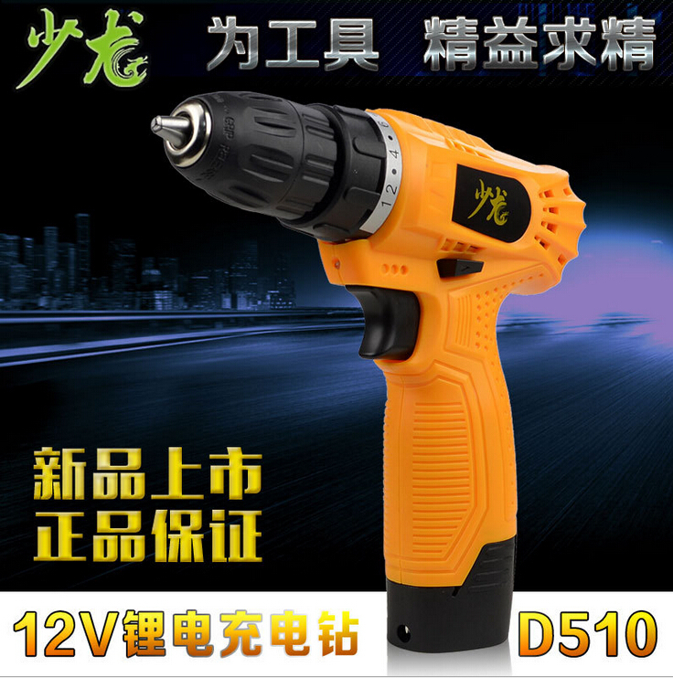 East 10 8V two speed Rechargeable Lithium electric drill tools cordless screwdriver Waterproof LED Light Hand