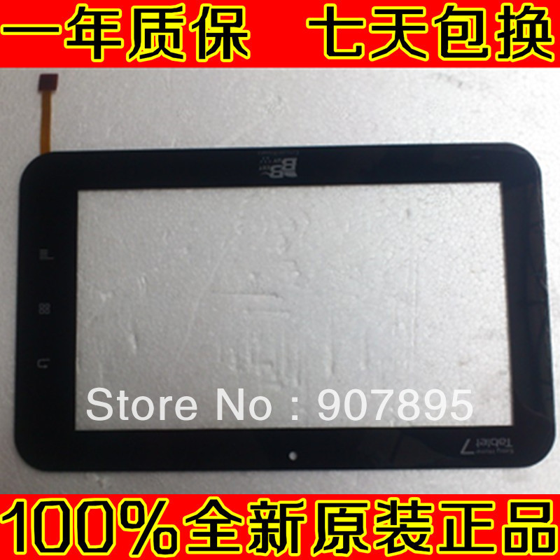 "Wholesale capacitive touch screen for 7"" Best buy tablet pc easy home 7 PB70DR8225 PINGBO noting size and color(China (Mainland))"