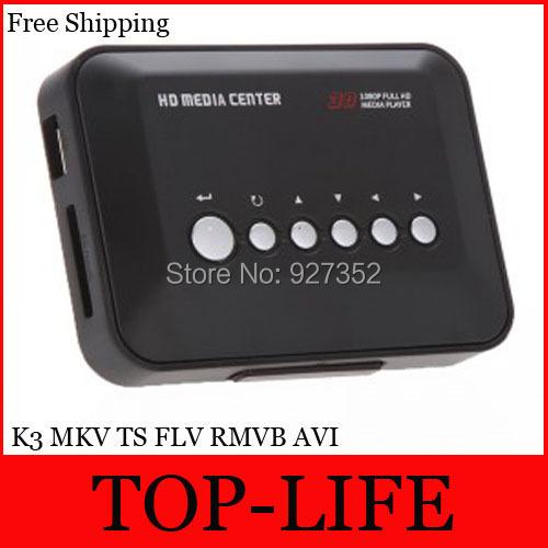 HDMI HDD Media Player 1080P Blu-ray player k3 MKV TS FLV RMVB AVI US or EU plug(China (Mainland))