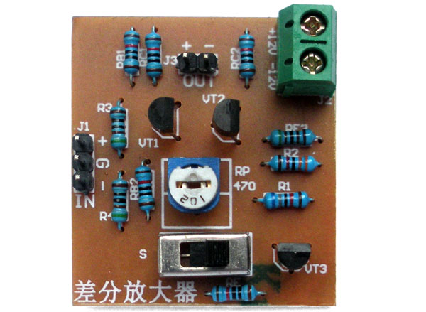 amplifier differential amplification kit of analog electronic technology teaching and training experimental parts DIY Kit Free(China (Mainland))