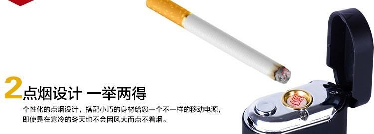 ถูก 1ชิ้น2015ใหม่บุหรี่แบบพกพาusbเบากับธนาคารอำนาจเดินทางฟังก์ชั่นไฟฉายledไฟฟ้าไฟแช็ก