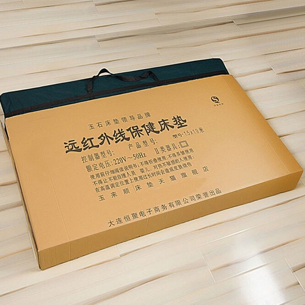 2016 Newly! Good Jade cushion health care mat tourmaline Physical therapy mat AC220V size150x50cm,Free shipping  2016 Newly! Good Jade cushion health care mat tourmaline Physical therapy mat AC220V size150x50cm,Free shipping  2016 Newly! Good Jade cushion health care mat tourmaline Physical therapy mat AC220V size150x50cm,Free shipping  2016 Newly! Good Jade cushion health care mat tourmaline Physical therapy mat AC220V size150x50cm,Free shipping  2016 Newly! Good Jade cushion health care mat tourmaline Physical therapy mat AC220V size150x50cm,Free shipping  2016 Newly! Good Jade cushion health care mat tourmaline Physical therapy mat AC220V size150x50cm,Free shipping  2016 Newly! Good Jade cushion health care mat tourmaline Physical therapy mat AC220V size150x50cm,Free shipping  2016 Newly! Good Jade cushion health care mat tourmaline Physical therapy mat AC220V size150x50cm,Free shipping  2016 Newly! Good Jade cushion health care mat tourmaline Physical therapy mat AC220V size150x50cm,Free shipping  2016 Newly! Good Jade cushion health care mat tourmaline Physical therapy mat AC220V size150x50cm,Free shipping  2016 Newly! Good Jade cushion health care mat tourmaline Physical therapy mat AC220V size150x50cm,Free shipping  2016 Newly! Good Jade cushion health care mat tourmaline Physical therapy mat AC220V size150x50cm,Free shipping  2016 Newly! Good Jade cushion health care mat tourmaline Physical therapy mat AC220V size150x50cm,Free shipping  2016 Newly! Good Jade cushion health care mat tourmaline Physical therapy mat AC220V size150x50cm,Free shipping  2016 Newly! Good Jade cushion health care mat tourmaline Physical therapy mat AC220V size150x50cm,Free shipping  2016 Newly! Good Jade cushion health care mat tourmaline Physical therapy mat AC220V size150x50cm,Free shipping  2016 Newly! Good Jade cushion health care mat tourmaline Physical therapy mat AC220V size150x50cm,Free shipping  2016 Newly! Good Jade cushion health care mat tourmaline Physical therapy mat AC220V size150x50cm,Free shipping  2016 Newly! Good Jade cushion health care mat tourmaline Physical therapy mat AC220V size150x50cm,Free shipping  2016 Newly! Good Jade cushion health care mat tourmaline Physical therapy mat AC220V size150x50cm,Free shipping  2016 Newly! Good Jade cushion health care mat tourmaline Physical therapy mat AC220V size150x50cm,Free shipping  2016 Newly! Good Jade cushion health care mat tourmaline Physical therapy mat AC220V size150x50cm,Free shipping