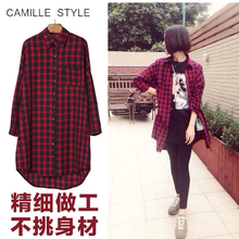 Blusas Time-limited New Arrival Full Red Free Sleeve Grid Blouse 2014 Sty Nda Long-sleeve Ultra Paragraph Loose Shirt Female(China (Mainland))