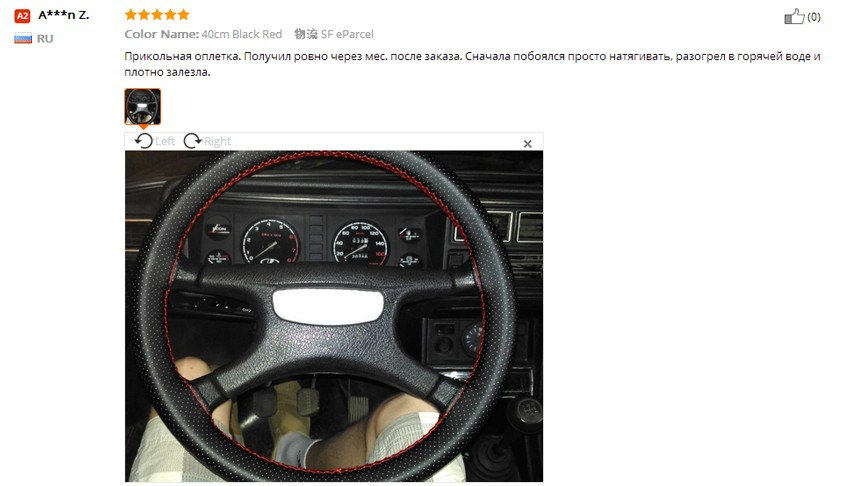Universal Car Steering Wheel Cover Needles and Thread Artificial leather DIY Steering Wheel Car Covers DropShipping