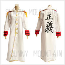 Free shipping Kprusoian/ Sakazuki Justice NAVY Cloak Japanese anime One Piece cosplay costume