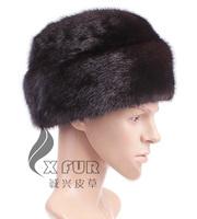 Мужская круглая шапочка без полей CXFUR CX/c/134 CX-C-134