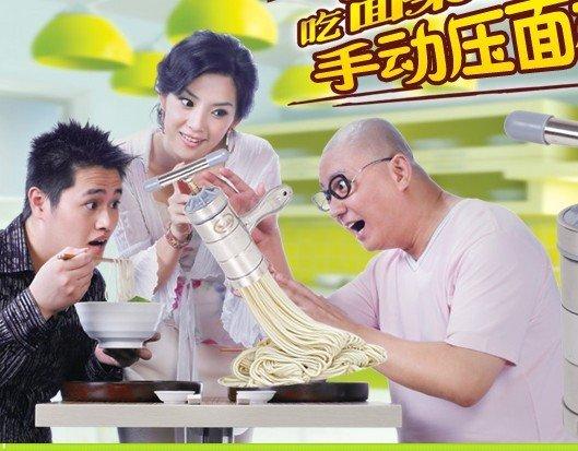 The mini manual noodle machine,nodle tools.new design tools(China (Mainland))