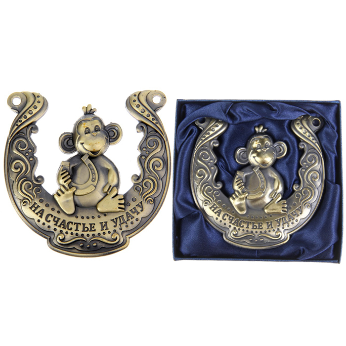 Vintage home decor souvenirs monkey year horseshoes for Wholesale horseshoes for crafts