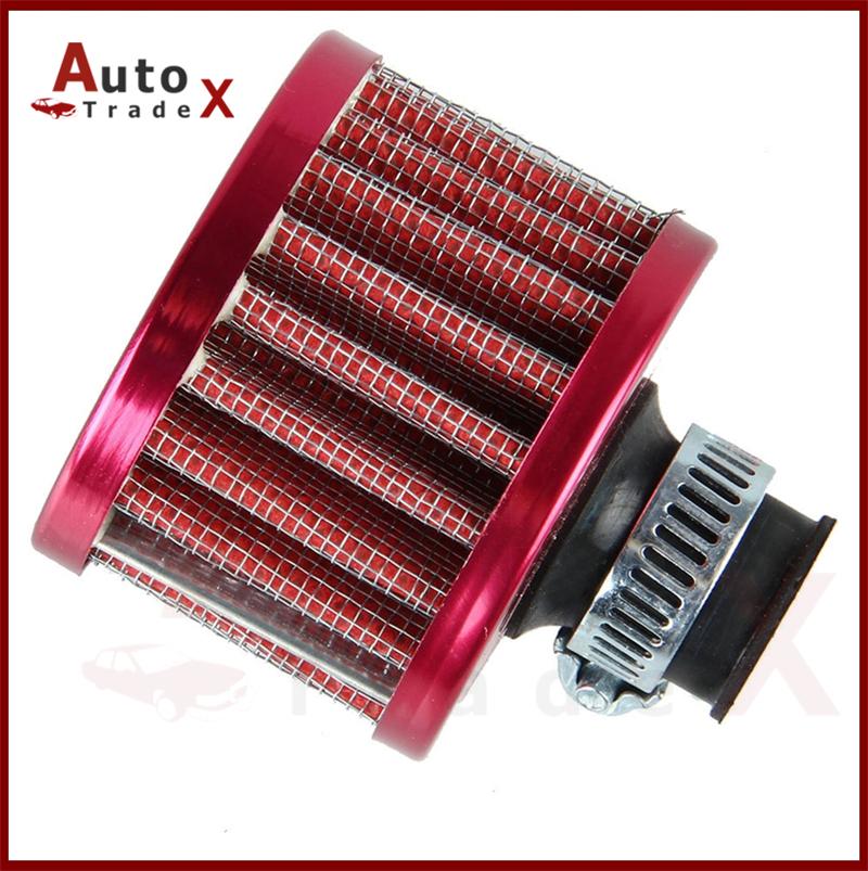 Красный воздушный фильтр для автомобилей конус холодного воздуха фильтр турбо