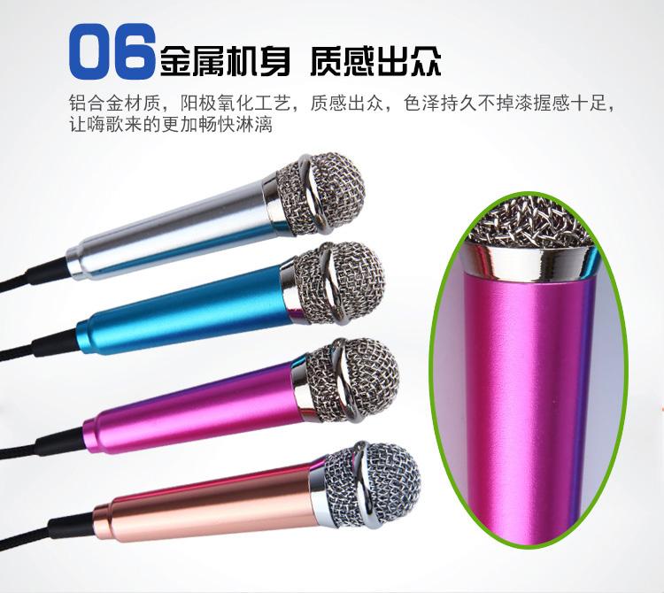 Mini 3.5mm Handheld Karaoke KTV Cellphone Microphone Wired Small Recorder Microphone for Cellphone Computer Sing Soft(China (Mainland))