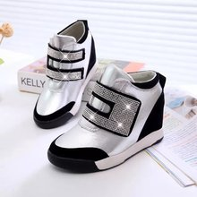 2015 autumn and winter fashion Within the higher the new high help round head rhinestones magic