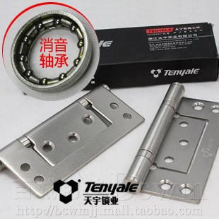 Tianyu Hardware Picture hinge stainless steel interior door window type hinge steel doors paint door hinge 2543(China (Mainland))
