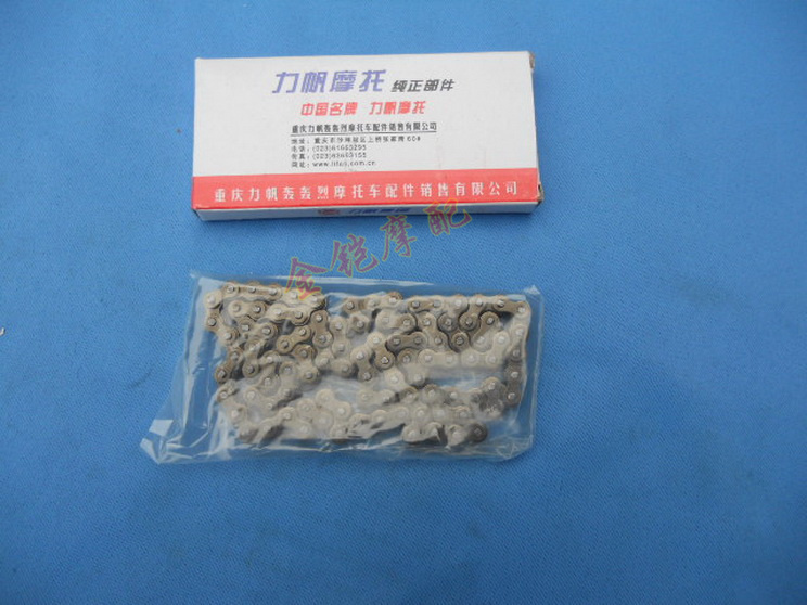 Free Shipping Lifan motorcycle timing chain timing chain 84 98 100(China (Mainland))