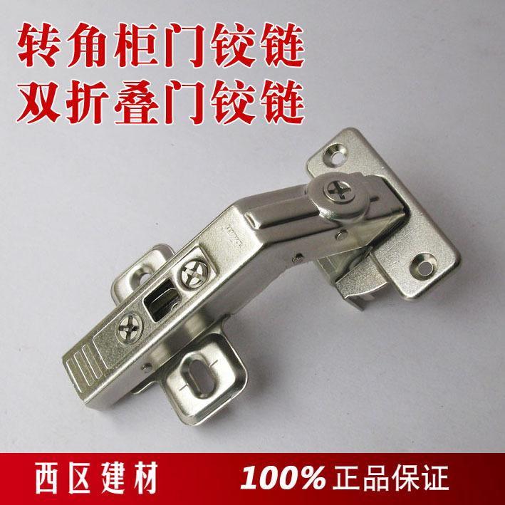 Imported cabinets hinge gate Blum Blum folding door hinge double folding door hinge 2 folding fan(China (Mainland))