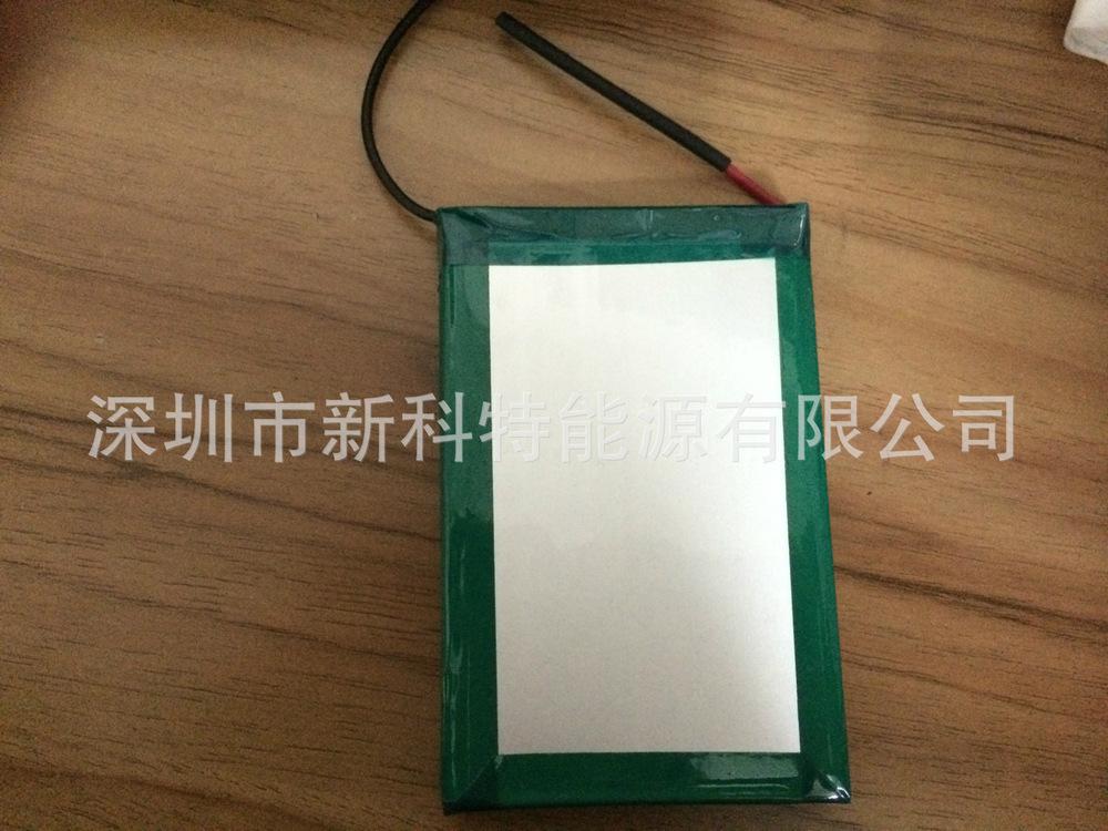 Supply PL4070100-3100mah lithium polymer battery backup power electric tools(China (Mainland))