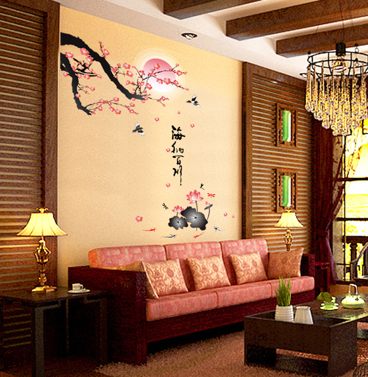 Word shapes picture more detailed picture about new for Chinese home decorations