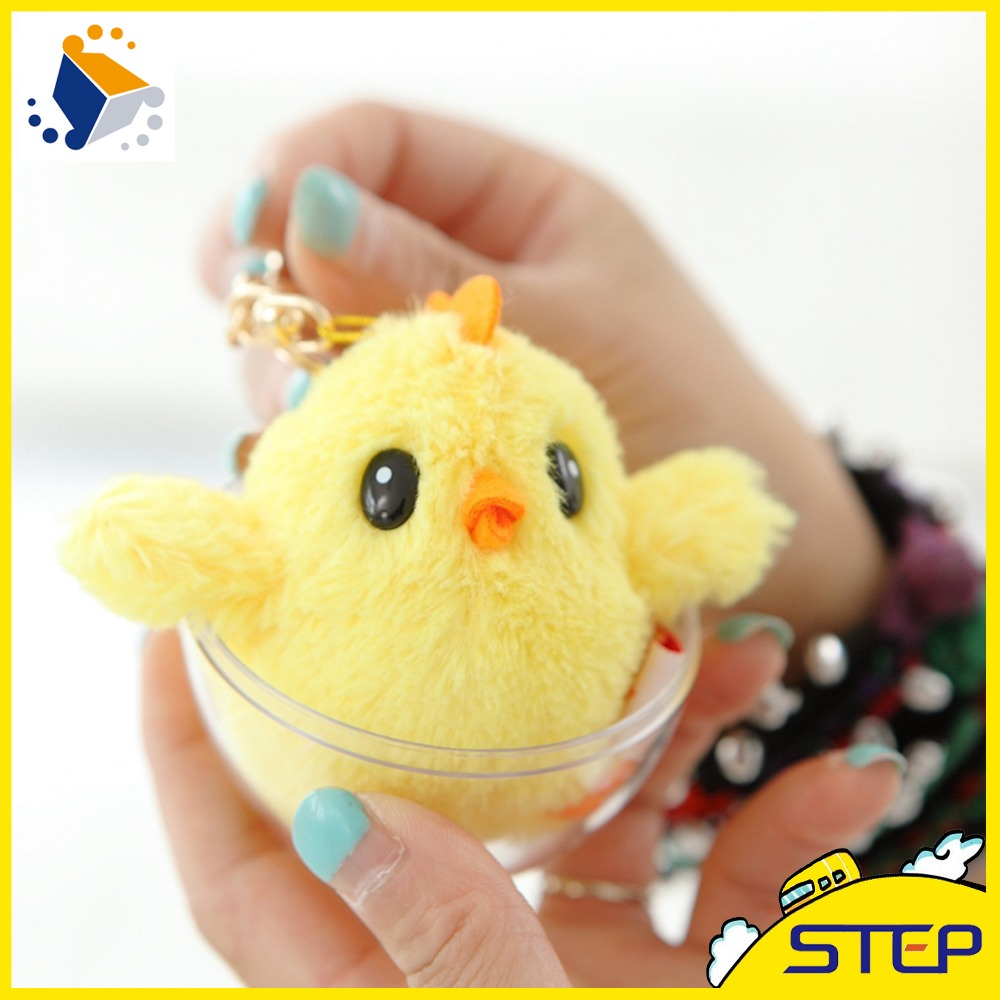2016 New Arrival Easter Day Super Soft Cute Mini Chicken Plush Toy Baby Toys Kawaii Chick Soft Doll Plush Keychain ST427(China (Mainland))
