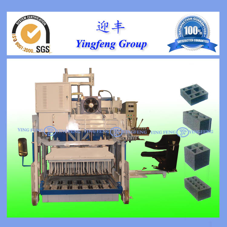 Hot latest high quality most reliable multifunction cement brick machine(China (Mainland))