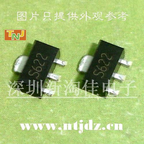 XC6203P332PR SOT - 89 code S622 domestic(China (Mainland))