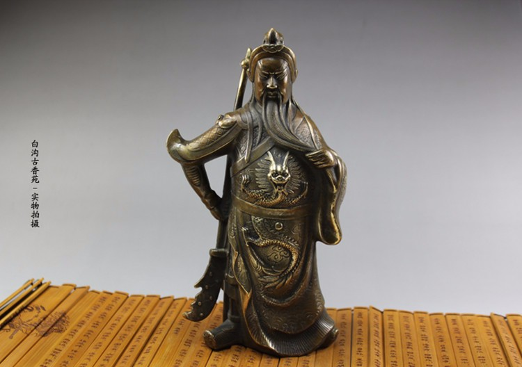 Buy Chinese Guan Gong Wu Fortuna copper ornaments gift knife Guan Lucky Feng Shui home antique metal crafts  shipping cheap