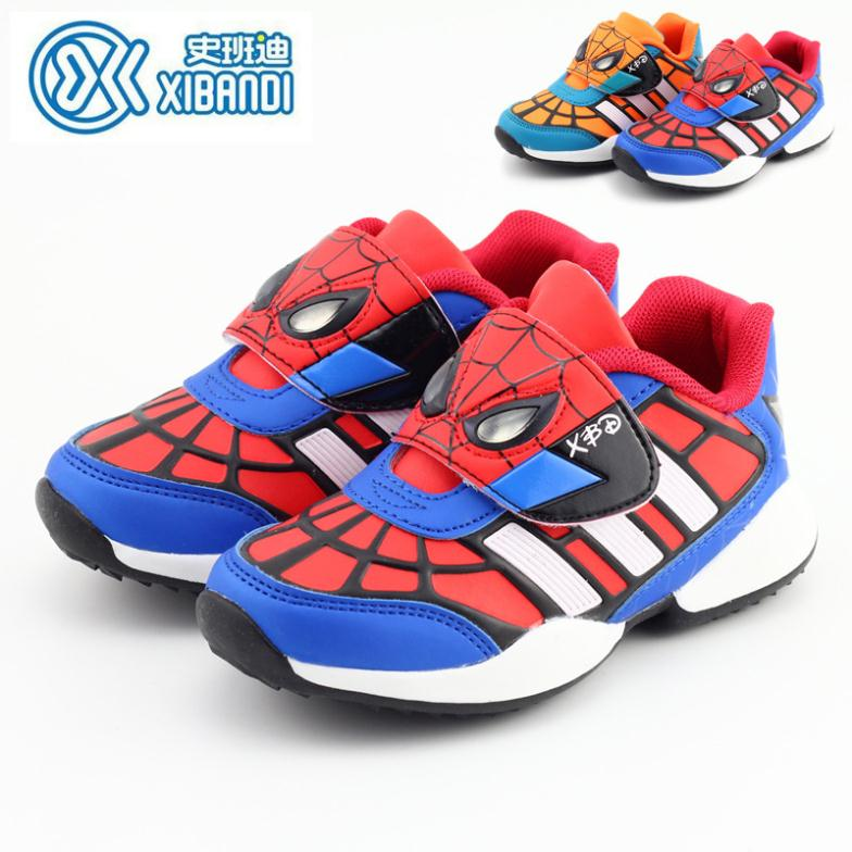 Best Shoes Store For Boys Kids