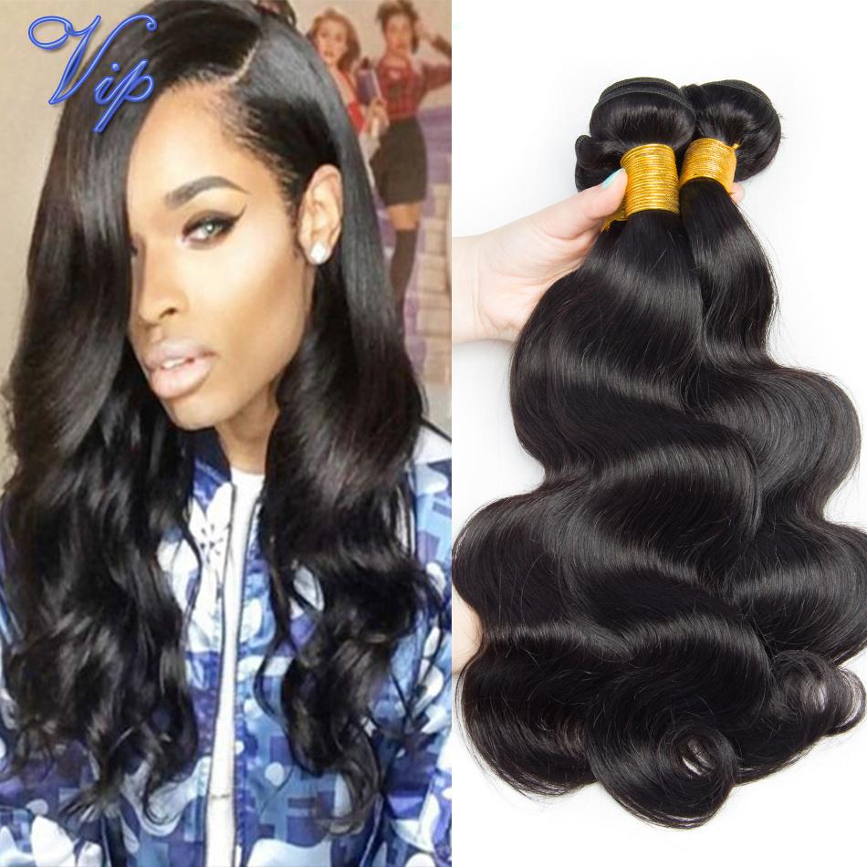 Queen hair products Brazillian Virgin Hair Body Wave Unprocessed Brazilian Body Wave Hair 3pcs/Lot Brazilian human hair weave(China (Mainland))