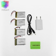 4pcs 3.7V 1200mAh Lipo Battery with x5 Charger and usb power adapter for Syma X5SW X5SC X5SC-1 RC Quad Drone