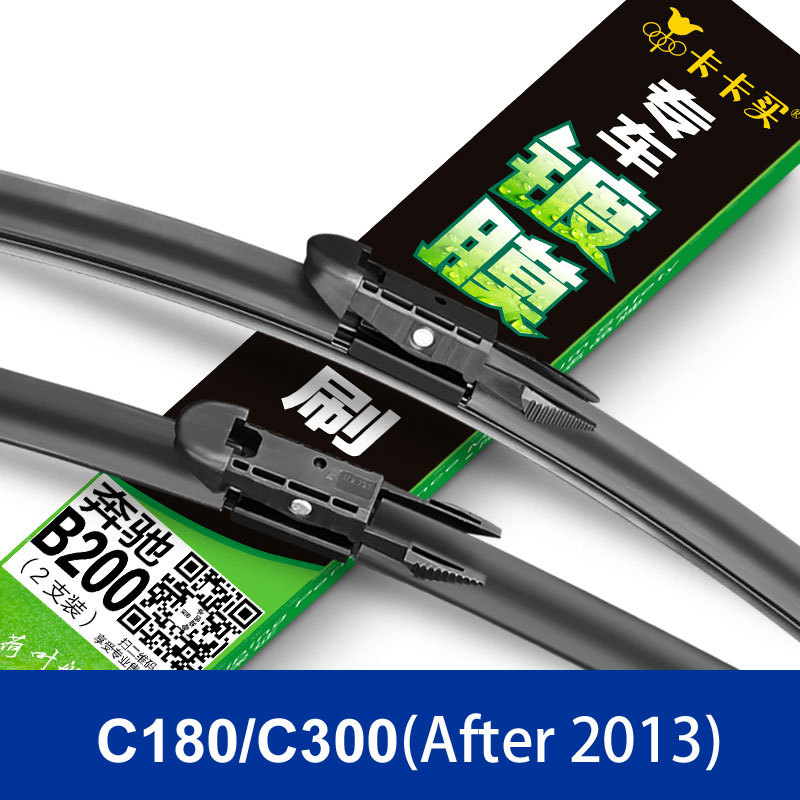 New car Replacement Parts wiper blades The front Rain Window Windshield Wiper Blade for Benz C180