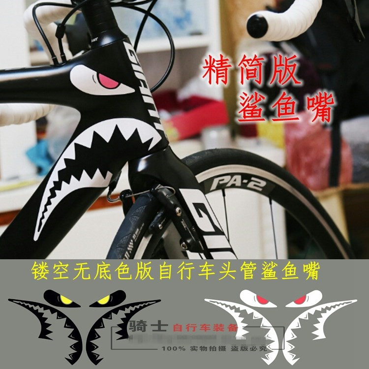 Aliexpress.com : Buy New Arrival Bicycles Decorative Shark ...