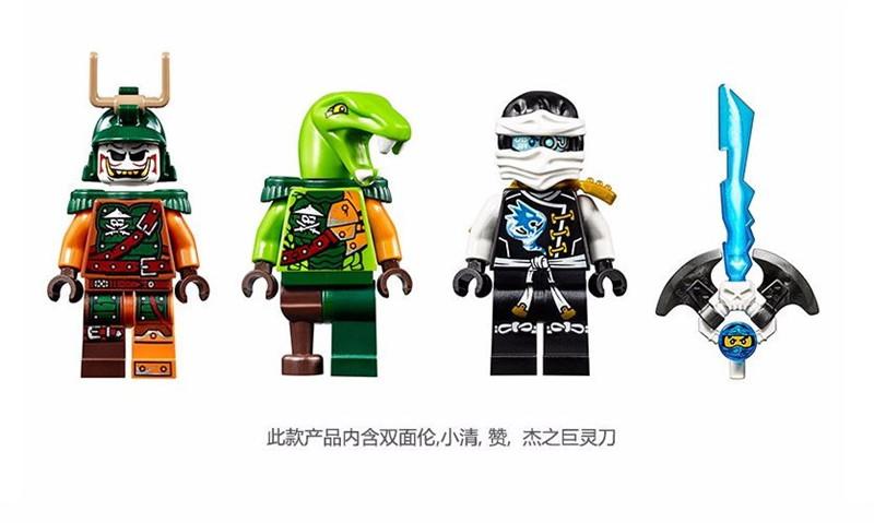 Bela LEPIN Ninjagoed Marvel Ninja Minifigures Building Blocks Bricks Command Zeppelin Model Toys Kids Baby Brinquedos