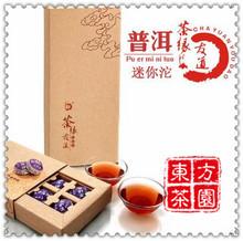 12pcs=60g,Glutinous Rice Taste Pu er Tea,Puer Mini Small Bowl,Ripe Pu erh Pu 'er Tea,Puerh Gift Box,Weight Loss,Free Shipping