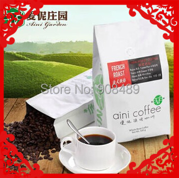 Free Shipping Organic coffee beans 500g French Yunnan arabica coffee beans Severe Baking Arabica coffee