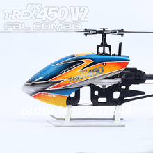 ALZRC 450 Pro V2 FBL RC Helicopters Super Combo H45P2AC Free Shipping with Tracking
