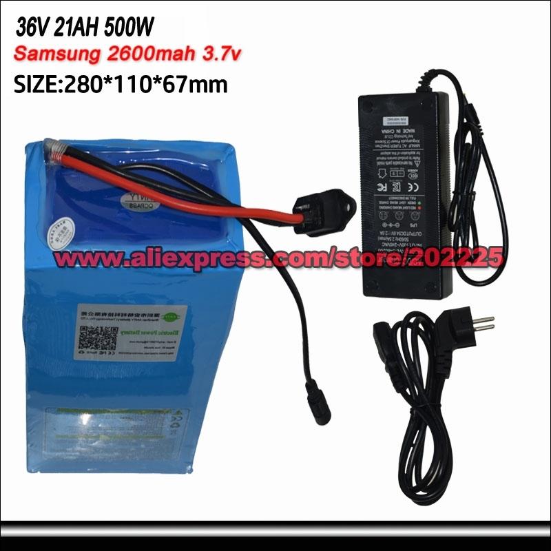 Батарея для электровелосипеда 36V 21AH 500W 42v 2A , 36V