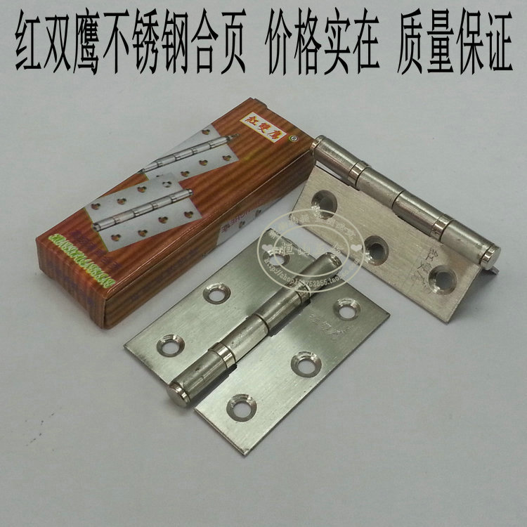 Red Double Eagle 2-inch stainless steel furniture hinge with a small hinge bearing hinge cabinet door hinge luxury(China (Mainland))