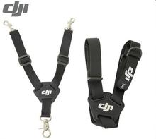 Neck Strap Belt Sling For DJI Inspire 1 DJI Phantom 3 2 Transmitter free shipping