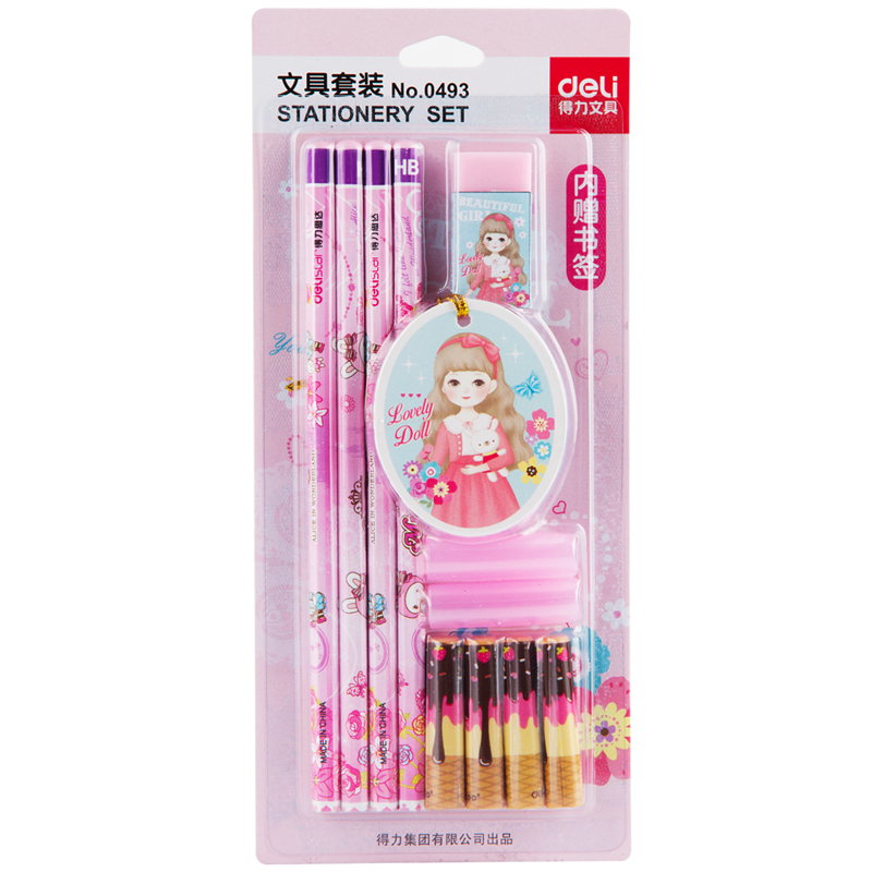 Wholesale , free shipping, Stationery set /4 HB pencils +4 pencil sets + 2 Holding the pen eraser jacket  + bookmark<br><br>Aliexpress