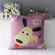 43x43cm Cotton Linen Cute Chinese Zodiac Pillowcase Pillow Cushion Case Cartoon Animal Money Horse Dog Dragon Pig Kids Best Gift