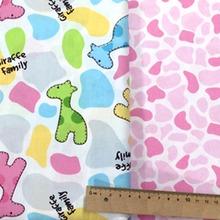 Giraffe Fabric Buy Cheap