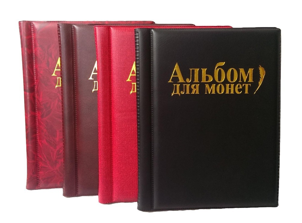 Free Shipping 2015 New Coin Album 10 Pages fit 250 Units coin collection book Russian Language(China (Mainland))