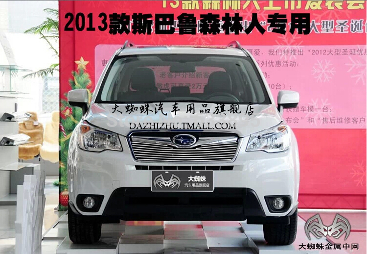 2013-2015 Forester High quality stainless steel Front Grille Around Trim Racing Grills Trim(China (Mainland))