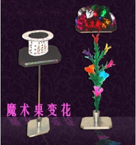 Shaun Flower Table,Table To Feather Flower And Mylar Flower - magic trick,stage magic,accessories,gimmick,prop<br><br>Aliexpress
