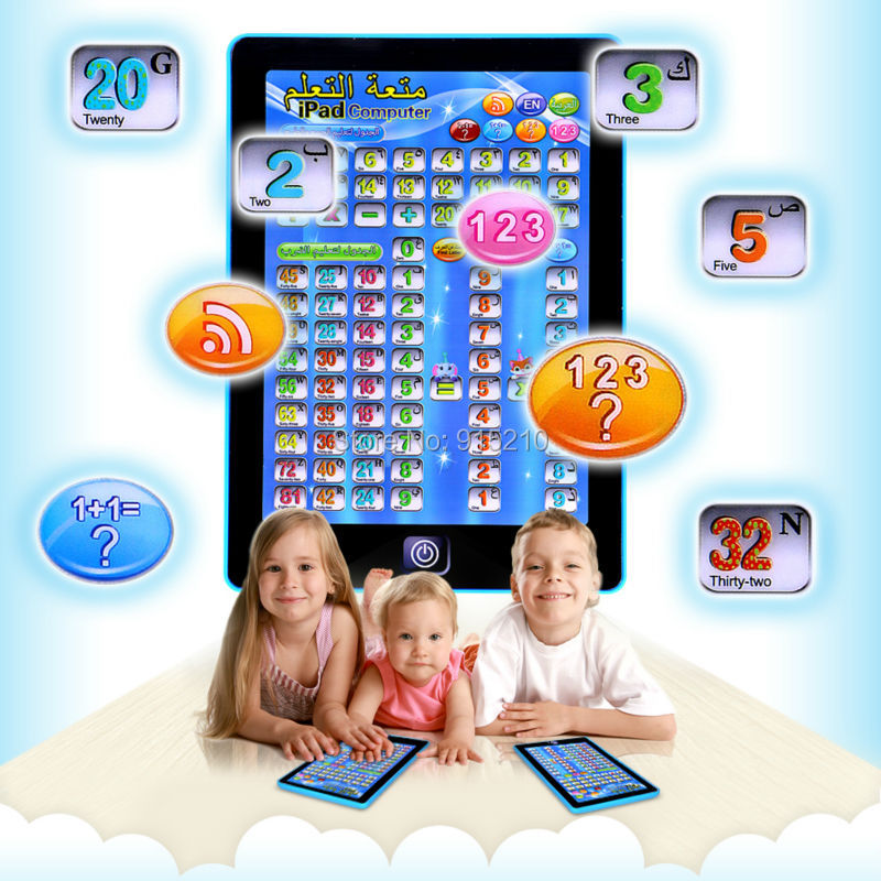 Muslim arabic number learning machine for kids ,Islam educational learning islamic toy Muslim Kids Toy Laptop Pad Computer(China (Mainland))