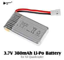 Original Battery Hubsan 3.7V 380mAh Li-po Battery for Hubsan X4 H107D / H107C / CG022 / CG032 / HM1306 / JJRC H6C H107-a24