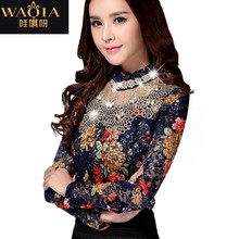 2015 new Promotions hot trendy cozy fashion women clothes casual girl blouse Diamond beaded lace shirt Slim(China (Mainland))